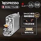 Nespresso 膠囊咖啡機 Creatista Plus
