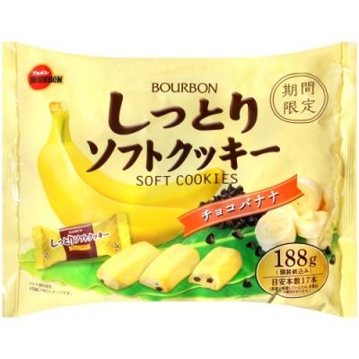 北日本 香蕉巧克力風味鬆軟餅乾(188g)