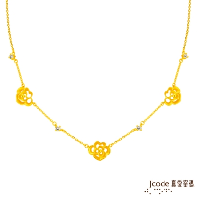 J code真愛密碼金飾 薔薇朵朵開黃金/水晶項鍊