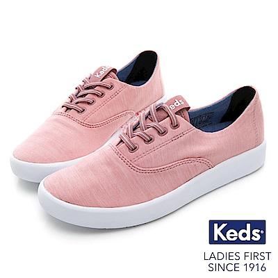 Keds STUDIO 輕量彈力休閒鞋-玫紅色