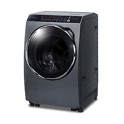 Panasonic國際牌 14KG 變頻滾筒洗脫烘洗衣機 NA-V158DDH