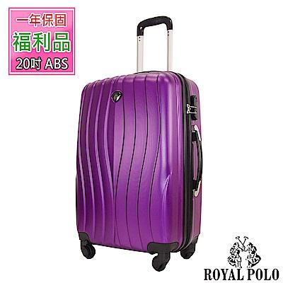 (福利品 20吋) 凌波微舞ABS硬殼箱/行李箱