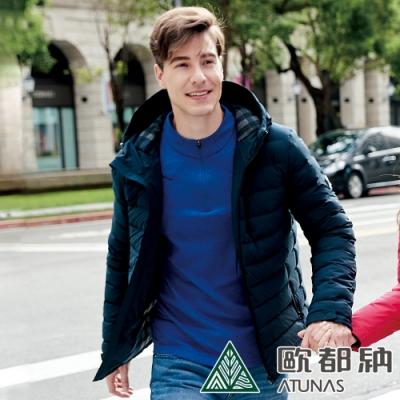 【ATUNAS 歐都納】男款時尚羽絨保暖外套A2GA1909M深藍