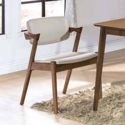H&D 伯尼淺胡桃咖啡皮餐椅