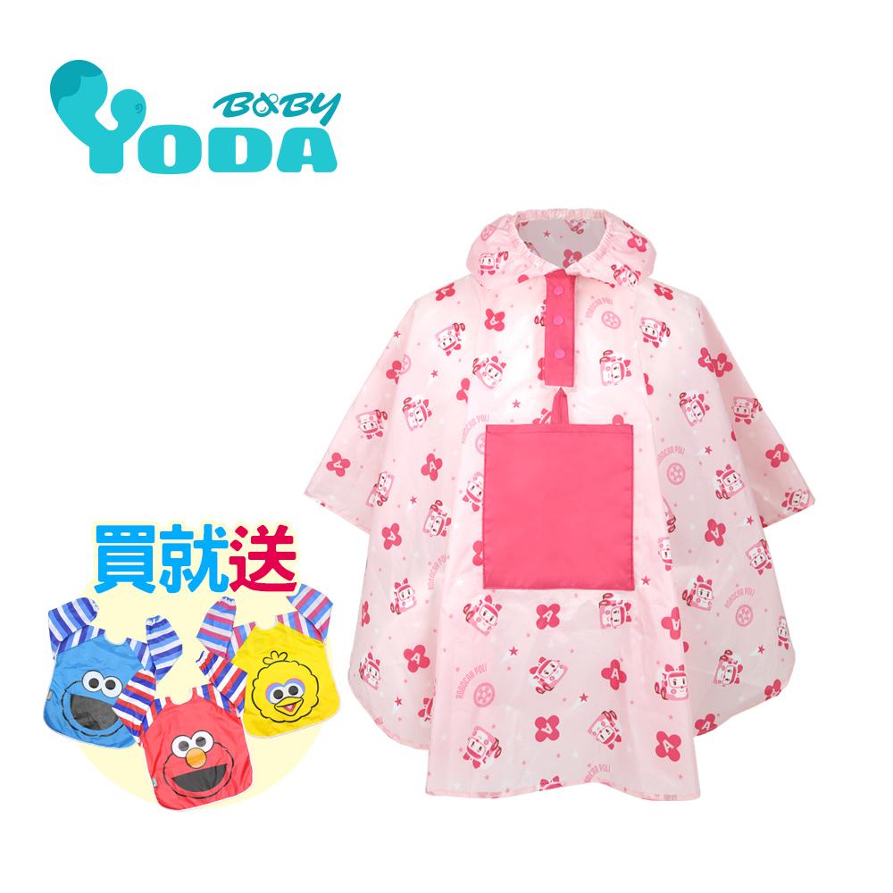 YoDa救援小英雄波力兒童雨衣(共兩色可選) product image 1