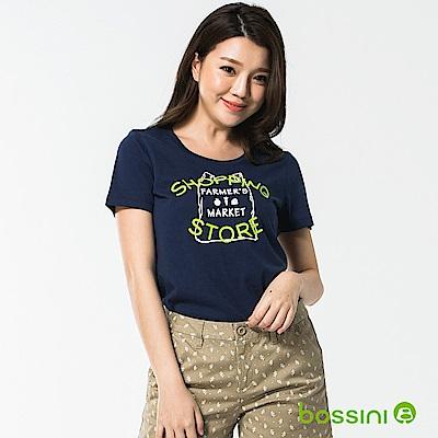 bossini女裝-印花短袖T恤50海藍