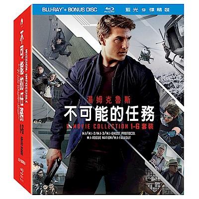 不可能的任務 1-6 BD套裝 (9碟)  藍光 BD