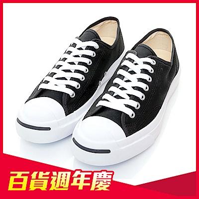 [時時樂限定]CONVERSE-男女休閒鞋-黑