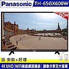 [無卡分期-12期]Panasonic國際65吋4K連網液晶+視訊盒TH-65GX600W