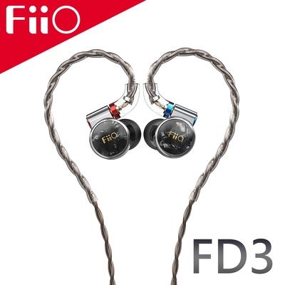 FiiO FD3 類鑽石振膜動圈MMCX可換線耳機(太空銀)