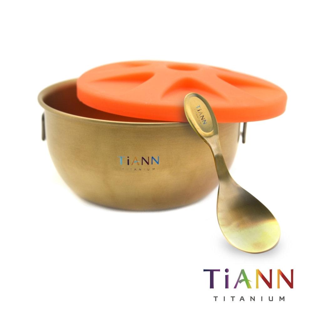 TiANN 鈦安純鈦餐具 500ml 鈦聰明 中鋼版型便當盒中金碗+小湯匙彌月套組 含矽膠防漏蓋