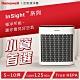 美國Honeywell 5-10坪InSightTM 空氣清淨機 HPA5150WTW product thumbnail 2