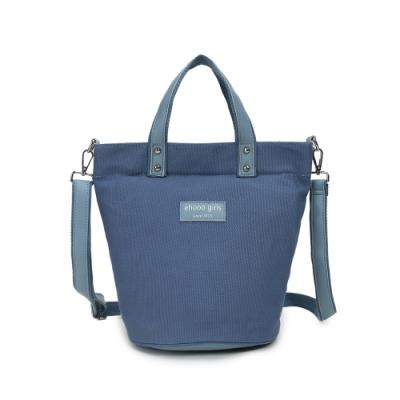 CABACI 清新色系手提斜背二用帆布水桶造型包-藍色