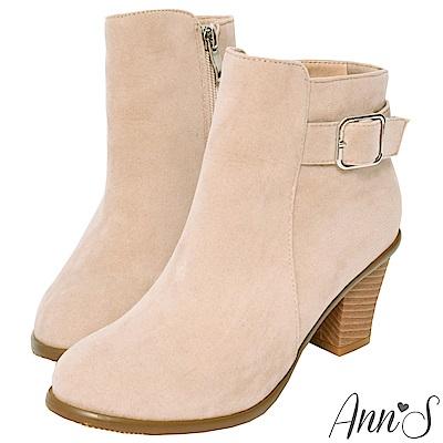 Ann'S微涼優雅-氣質銀方扣粗跟短靴-杏