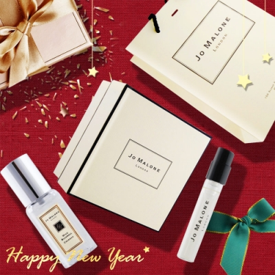 Jo Malone香水新年禮盒組[香水9ml+限量苦橙針管]附限量緞帶+提袋