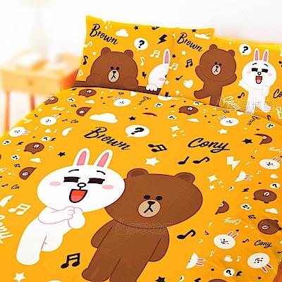 享夢城堡 雙人床包兩用被套組-LINE FRIENDS HAPPY TIME-粉黃藍