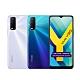 vivo Y20 (4G/64G) 6.51吋 三鏡頭智慧型手機 product thumbnail 1