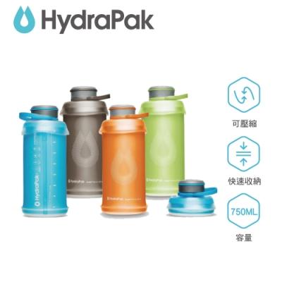 【美國Hydrapak】STASH擠壓式圓盤軟式水壺-750ml