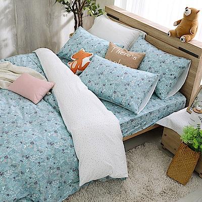 鴻宇 100%精梳棉 狐狸樂園 雙人特大四件式兩用被套床包組