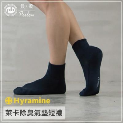 貝柔機能抗菌萊卡除臭襪-氣墊短襪(三色)