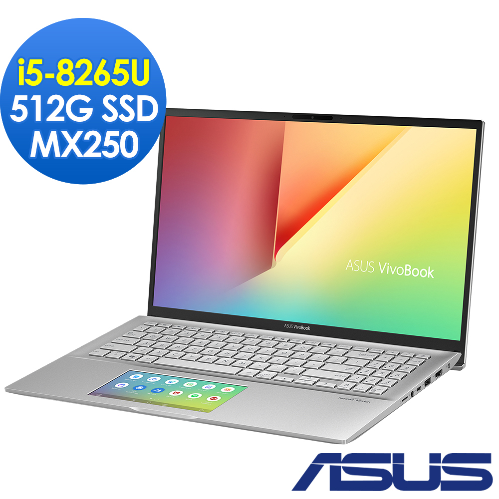 ASUS VivoBook S532FL 15吋筆電(銀定了/i5-8265U/MX250
