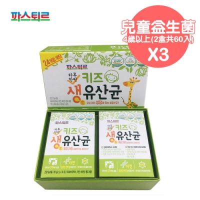 韓國《樂天帕斯特》兒童益生菌4歲以上-60入/盒X3