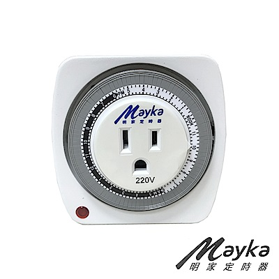 明家 Mayka TM-M3 24小時機械式節能定時器