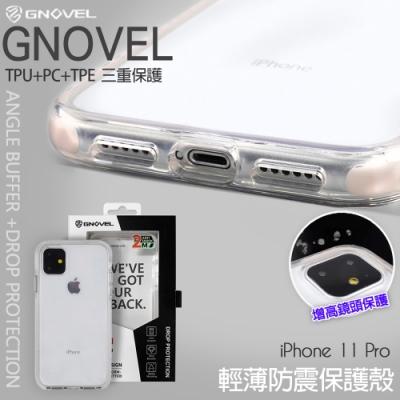 GNOVEL iPhone 11 Pro / i11 Pro 輕薄防震保護殼