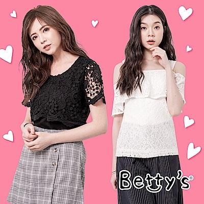 betty's針織/裙褲399up 滿額折250
