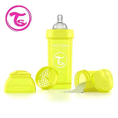 Twistshake 瑞典時尚 彩虹奶瓶/防脹氣奶瓶260ml/奶嘴口徑0.5mm-星光黃