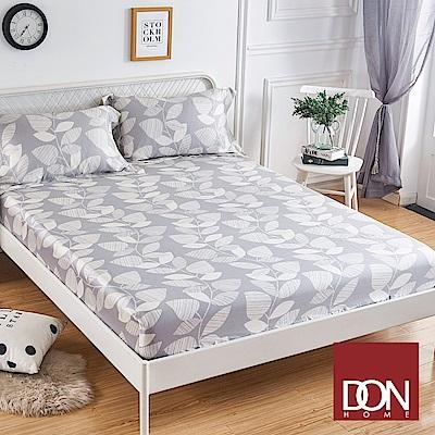 DON悠閒生活 加大親膚極潤天絲床包枕套三件組
