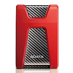 ADATA威剛 HD650 2TB(紅) 2.5吋外接硬碟