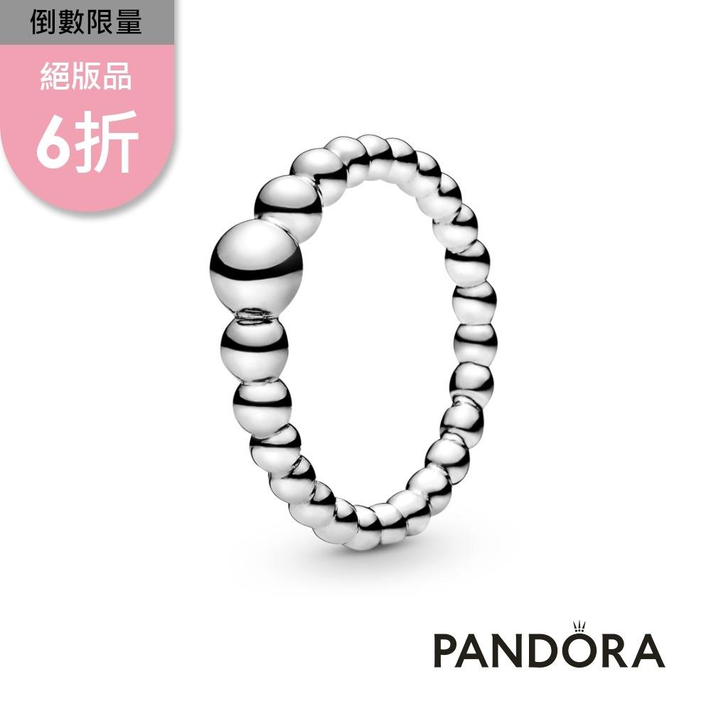 【Pandora官方直營】珠串戒指
