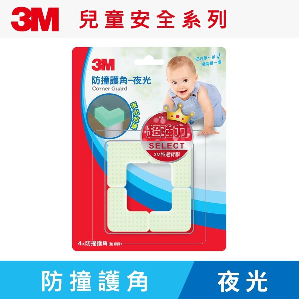 3M 9913L 兒童安全防撞護角-夜光