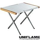UNIFLAME 折疊式不鏽鋼邊桌(2.3kg).隨身桌