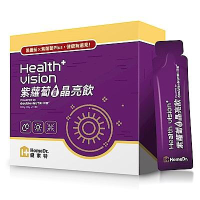 (快速到貨)Home Dr.紫蘿蔔+黑番茄晶亮精華飲(20g*15包/盒)