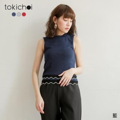 東京著衣 簡約百搭雙曲線無袖多色小可愛/背心-S.M