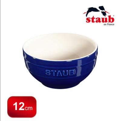 法國Staub 圓型陶瓷碗12cm  深藍色