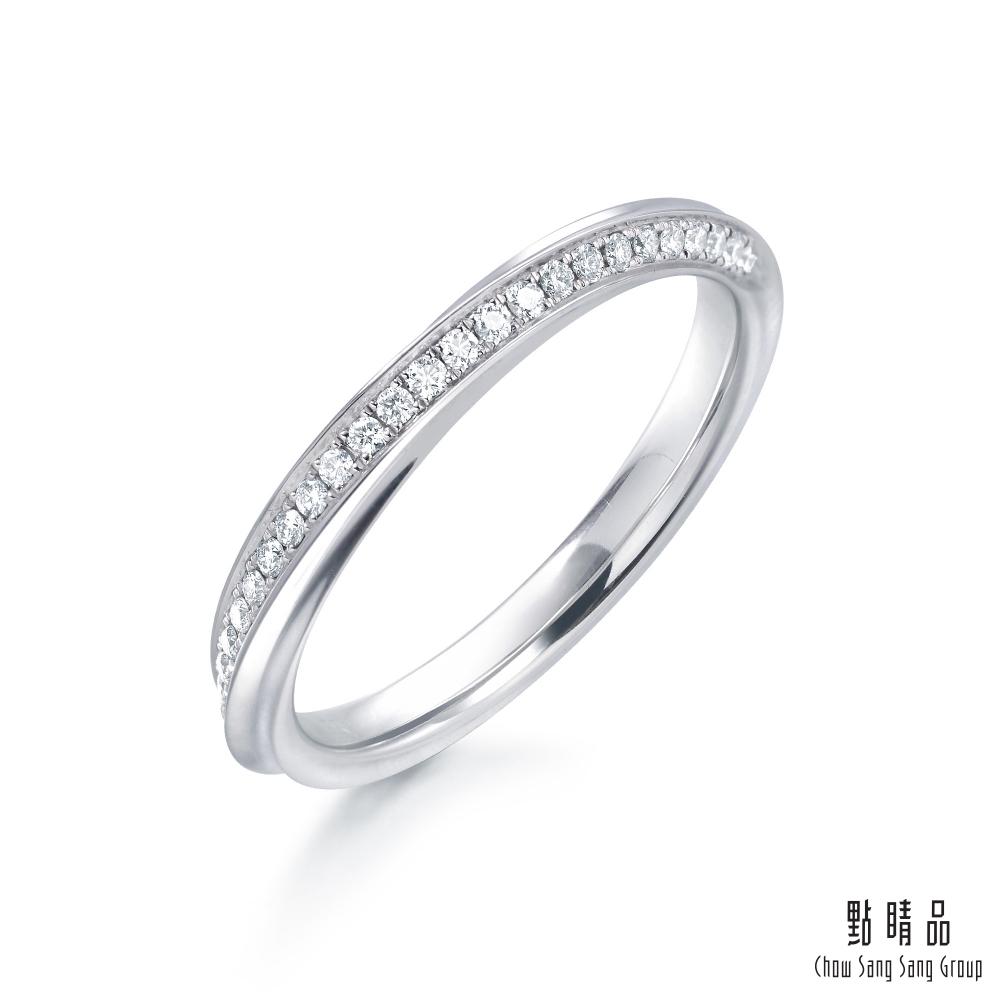 點睛品 Promessa 旋轉造型 0.13克拉鑽石戒指 線戒