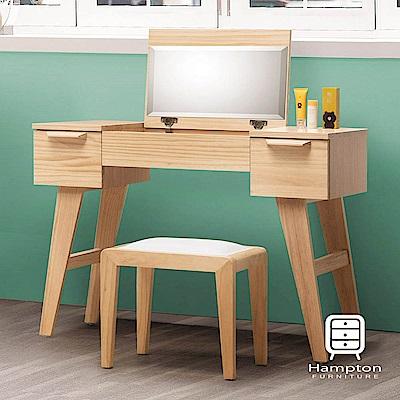 漢妮Hampton比尤萊系列實木3.3尺掀鏡化妝桌椅組-100x41x77cm