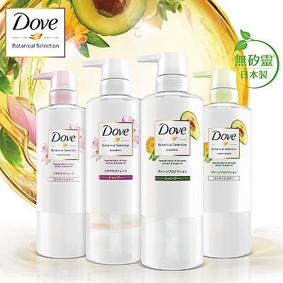 DOVE-多芬-日本植萃系列-四款任選