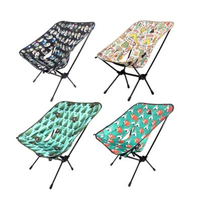 [OWL CAMP]極致輕量標準印花椅.躺椅休閒椅月亮椅折疊椅露營椅野營釣魚