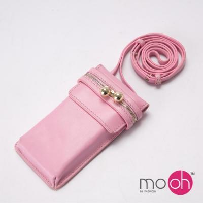 mo.oh-全真皮-簡約素面斜背手機包-粉色