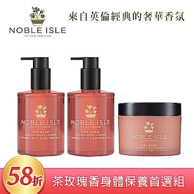 NOBLE ISLE 茶玫瑰沐浴膠 250mL*2+茶玫瑰身體霜 250mL