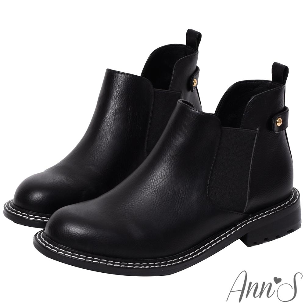 Ann'S時尚街拍-前低顯瘦鬆緊切爾西平底短靴-黑