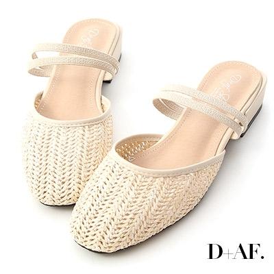 D+AF 微涼氣息.草編材質二穿式穆勒鞋*米