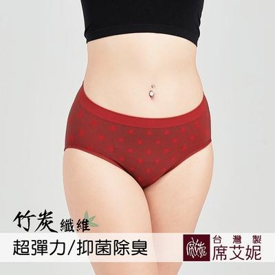 席艾妮SHIANEY 台灣製造 超彈力舒適內褲 抗菌竹炭纖維少女小花款-紅色