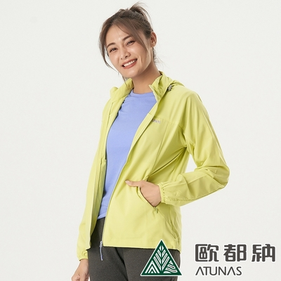 【ATUNAS 歐都納】女款精彩隨行防曬透氣輕薄外套A7GA2004W檸檬黃
