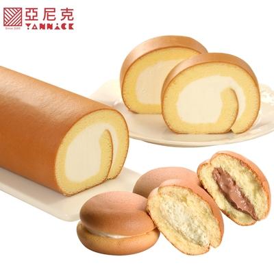 亞尼克生乳捲 經典口味 2入+北海道泡芙
