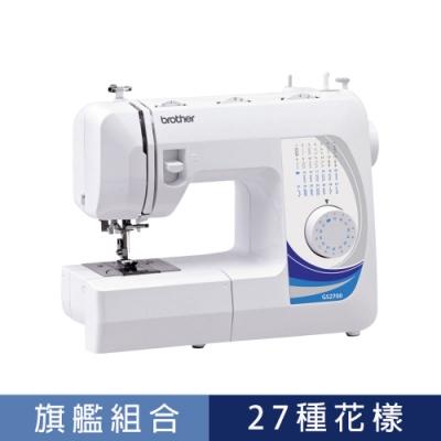 日本brother GS-2700純愛葛瑞絲縫紉機(旗艦組)